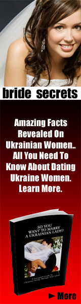 Ukrainian Bride Secrets Revealed